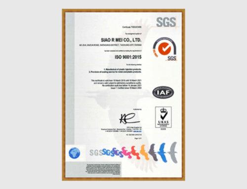 小而美SGS認證