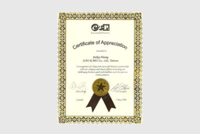 C2P 供應商認證證書